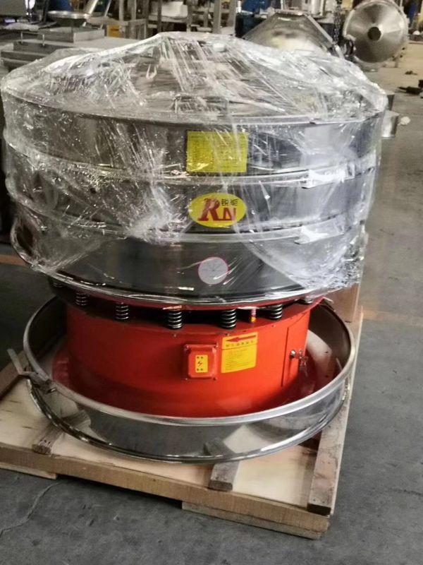 4台1200型超声波旋振筛发往山东
